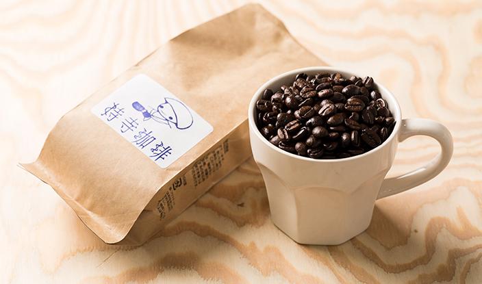 【コーヒー通販】持寺珈琲KZ・A・N(1袋200g)