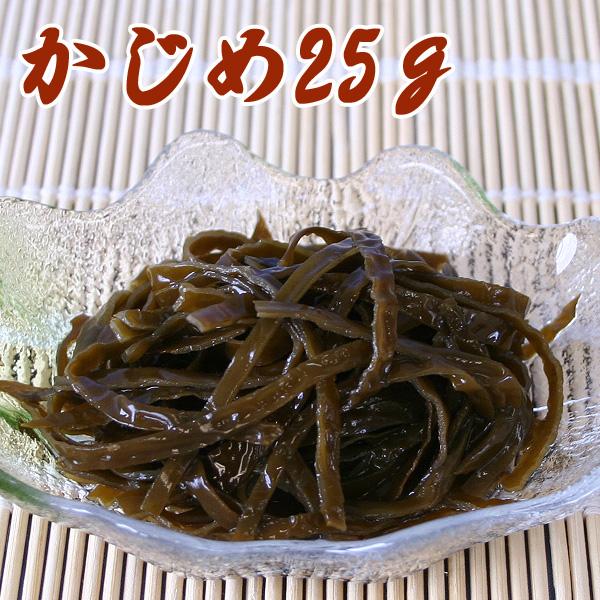 【海藻通販】かじめ25g
