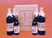 Kioke_shoyu_Hset