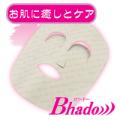 Bhado)))お元気フェイス