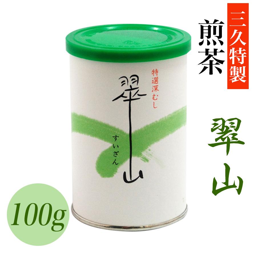 上級煎茶 翠山(缶・袋) 100g