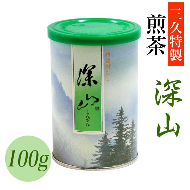 上級煎茶 深山(缶) 100g