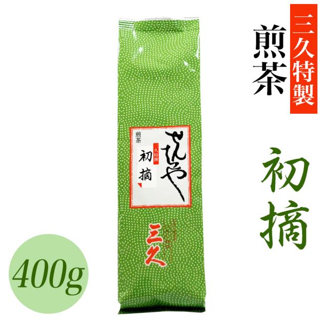 深蒸し煎茶 初摘 400g
