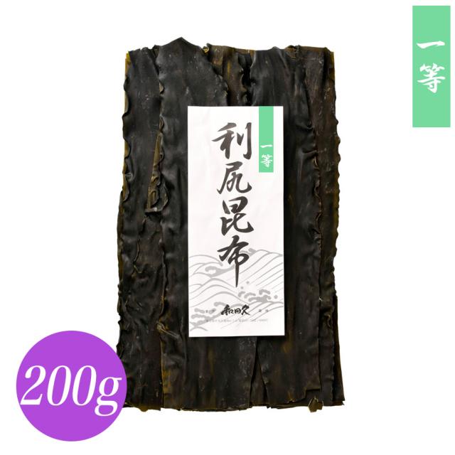 築地 削り節 和田久「利尻昆布(一等級)」(200kg)