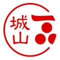 戦国武将印鑑◆毛利元就「一文字三星」