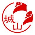 戦国武将印鑑◆柴田勝家「二雁金」