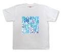 「さんずい」の漢字を集めたTシャツ