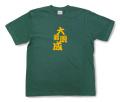 四字熟語のTシャツ「大器晩成」商品画像