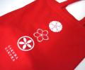 和柄スウェットトートバッグ「さくら桜」(レッド)