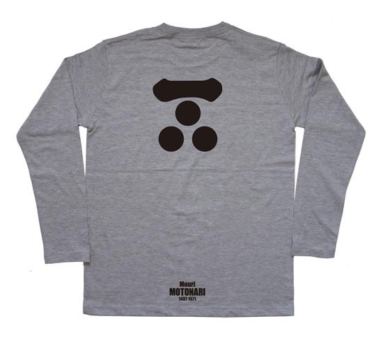 戦国武将家紋Tシャツ(長袖)「毛利元就」
