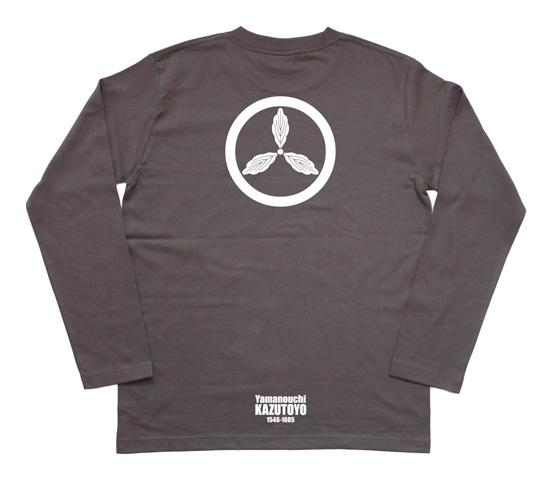 戦国武将家紋Tシャツ(長袖)「山内一豊」