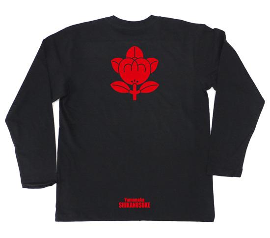 戦国武将家紋Tシャツ(長袖)「山中鹿之介」