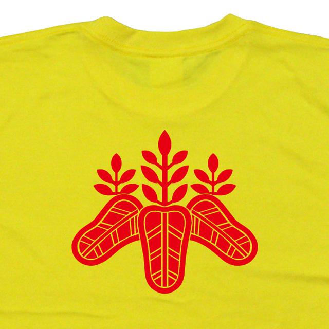 戦国武将家紋Tシャツ「豊臣秀吉」