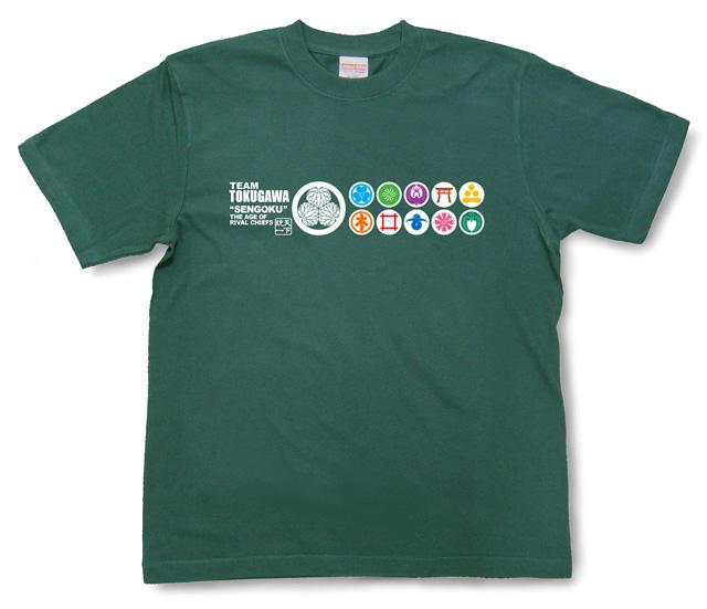戦国武将Tシャツ・徳川軍団「TEAM TOKUGAWA」(緑)