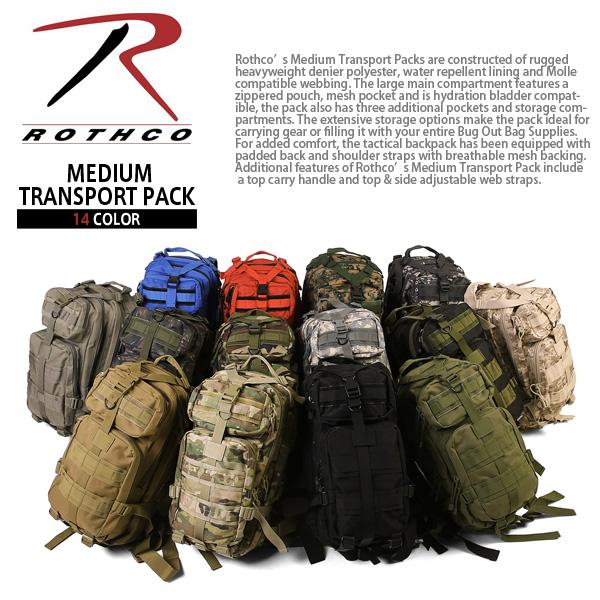 ROTHCO ロスコ MEDIUM TRANSPORT PACK(ミディアムトランスポートパック) 14色