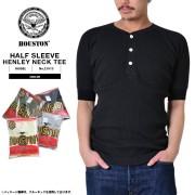 HOUSTON ヒューストン 1/2 SLEEVE サーマル ヘンリーネック パックTシャツ【21013】