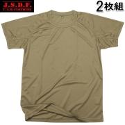 C.A.B.CLOTHING J.S.D.F. 自衛隊 COOL NICE 半袖Tシャツ 2枚組 オリーブグリーン【6525】