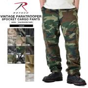 ROTHCO ロスコ VINTAGE PARATROOPER 8ポケットカーゴパンツ 14色