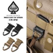 SPAVER TACTICAL スペーバータクティカル MOLLE EASY TAC LINKER モール イージー タック リンカー 2色