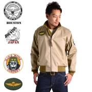 HOUSTON ヒューストン TAXI DRIVER タンカースジャケット KING KONG【5B-1KKC】
