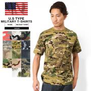 新品 米軍タイプ ミリタリー カモフラージュ パックTシャツ14色