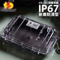 PELICAN ペリカン 1040 Micro Case 防水ケース