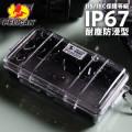 PELICAN ペリカン 1060 Micro Case 防水ケース