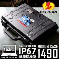 PELICAN ペリカン 1490 Midium Case 15.6インチノートPC対応 防水ケース