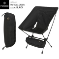 �ڥ����ڡ����оݳ��� Helinox �إ�Υå��� TACTICAL CHAIR �����ƥ����� ������ BLACK