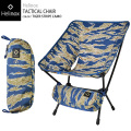 �ڥ����ڡ����оݳ��� Helinox �إ�Υå��� TACTICAL CHAIR �����ƥ����� ������ TIGER STRIPE CAMO