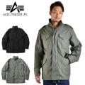 ALPHA アルファ M-65フィールドジャケット【2050】