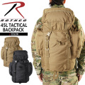 ROTHCO ロスコ 45L TACTICAL BACKPACK タクティカル バックパック 2色