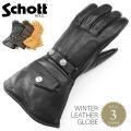 Schott ����å�  3109056 ��������� ���?�� 3����