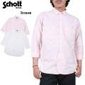 Schott ����å� 3125018 3/4 OXFORD �������� 2��