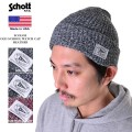Schott ショット OLD SCHOOL HEATHER WATCH CAP3色【3149021】