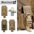 karrimor SF カリマー スペシャルフォース 40mm Grenade Pouch