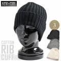New York Hat ニューヨークハット COTTON RIB CUFF 4530 コットンニットキャップ 3色