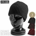 New York Hat ニューヨークハット 4655 CHUNKY BEANIE ビーニー3色