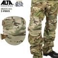 ALTA ���륿 SOFT �����ƥ�����ˡ��ѥå� AltaLok Crye-MultiCAM��50703.16��