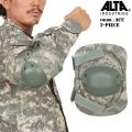 ALTA アルタ FLEX タクティカルエルボーパッド Universal(ACU)【53010.15】