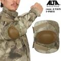 ALTA アルタ FLEX タクティカルエルボーパッド A-TACS【53010.18】