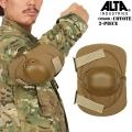 ALTA アルタ FLEX タクティカルエルボーパッド COYOTE【53010.14】