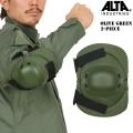 ALTA アルタ FLEX タクティカルエルボーパッド OliveGreen【53010.09】