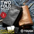 ※【キャンペーン対象外】TOUGH タフ 二つ折り財布 55561 Leather Wash(レザーウォッシュ)2色☆ノベルティプレゼント☆