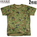 【クーポン対象外商品】C.A.B.CLOTHING J.G.S.D.F. 自衛隊 COOL NICE 3DメッシュTシャツ 2枚組 新迷彩【6533】