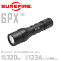 SUREFIRE シュアファイア  6PX PRO Dual-Output LEDフラッシュライト (6PX-D-BK)