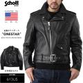 Schott ショット 613US VINTAGE ONESTAR ライダースジャケット BLACK【7007】