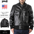 Schott ショット 667US オールレザー VARSITYジャケット BLACK