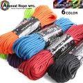 ATWOOD ROPE MFG. アトウッド ロープ 7Strand 550 パラコード 100FT REFLECTIVE 6色