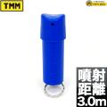 TMM ティエムエム 護身用催涙スプレー ポリスマグナム1/2oz スピントップ ブルー [噴射時間:約3秒] B-102